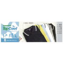 POLO-吸濕排汗-TOPCOOL遠東紗(滾邊領有口袋)